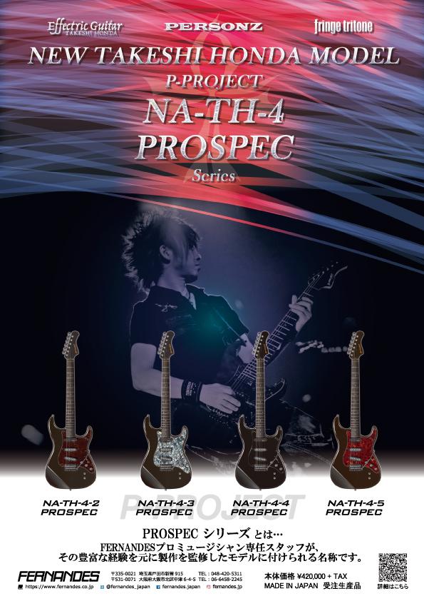 NA-TH-4-PROSPEC